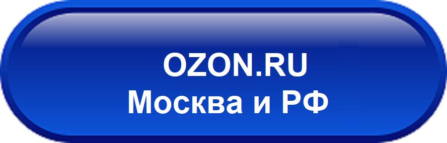 АВТОМОБИЛЬНАЯ АНТЕННА ДЛЯ ДАЛЬНЕГО ПРИЕМА ТРИАДА ТР-190 Купить в Озоне