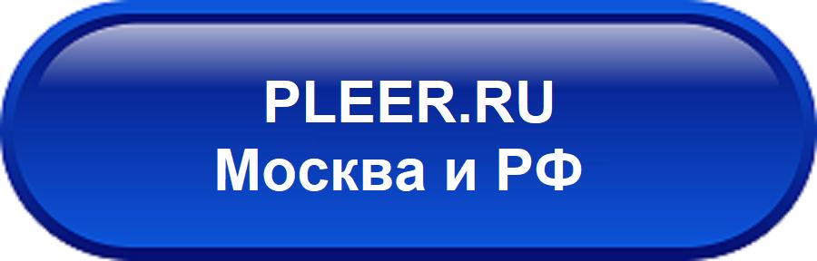 АВТОМОБИЛЬНАЯ АНТЕННА ДЛЯ ДАЛЬНЕГО ПРИЕМА ТРИАДА ТР-190 Купить в Плеер.ру