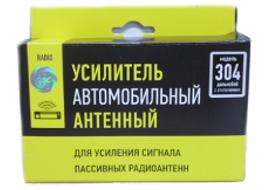 КУПИТЬ ТРИАДА-304 В PLEER.ru