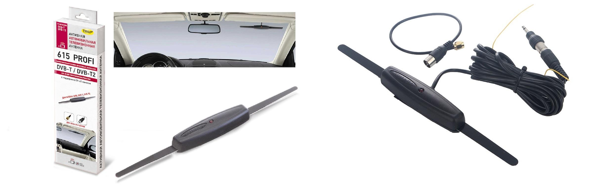 Лучшая автомобильная антенна Триада-190