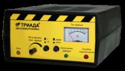 Зарядные устройства производства НПФ Триада