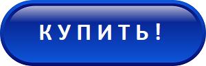 """АВТОМОБИЛЬНЫЙ АНТЕННЫЙ УСИЛИТЕЛЬ """"ТРИАДА -304"""" ДАЛЬНОБОЙ Купить"""