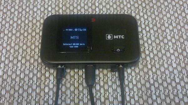 МТС предлагает новый 4G WiFi роутер, благодаря которому владельцы автомобилей могут оснастить свои автомобили высокоскоростным доступом в интернет.