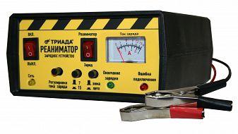 Зарядное устройство Триада-160 Реаниматор импульсное 7/15 Ампер