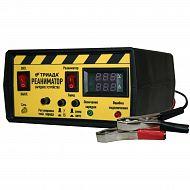Зарядное устройство Триада-170 Реаниматор импульсное 7/15 Ампер